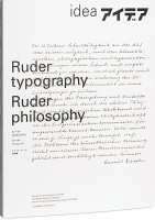 https://p-u-n-c-h.ro/files/gimgs/th-1240_ruder-typography-ruder-philosophy4_v5.jpg