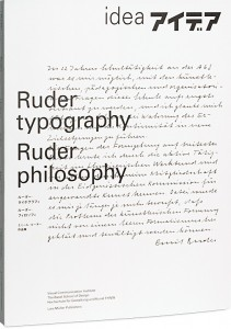 https://p-u-n-c-h.ro/files/gimgs/th-1245_ruder-typography-ruder-philosophy4.jpg