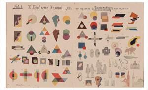 https://p-u-n-c-h.ro/files/gimgs/th-1571_978-3-85881-846-1_Soviet-Design_01.jpg