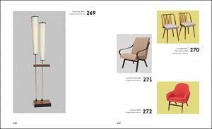 https://p-u-n-c-h.ro/files/gimgs/th-1571_978-3-85881-846-1_Soviet-Design_03.jpg