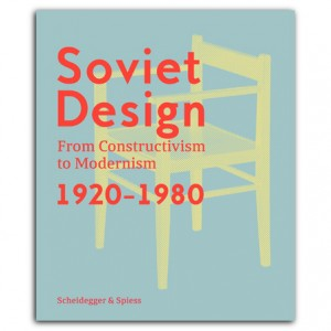 https://p-u-n-c-h.ro/files/gimgs/th-1571_9783858818461_Soviet-Design_VS.jpg
