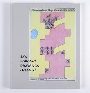 https://p-u-n-c-h.ro/files/gimgs/th-1883_ilya-kabakov-drawings-dessins1.jpg