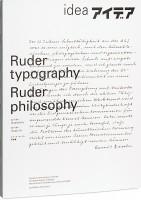 https://p-u-n-c-h.ro/files/gimgs/th-27_ruder-typography-ruder-philosophy4_v4.jpg